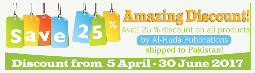 25% Discount on AlHudaPublications Products