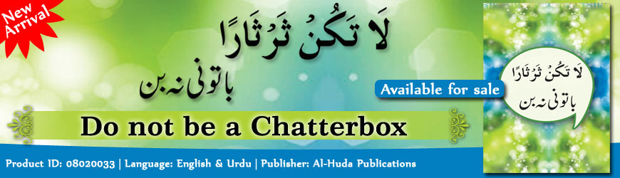 Don't be a Chatter Box