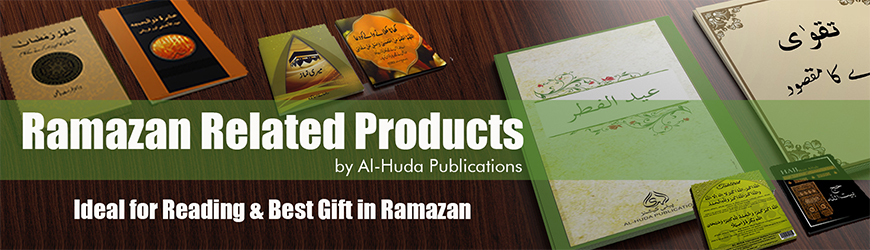 Ramzan Related Products