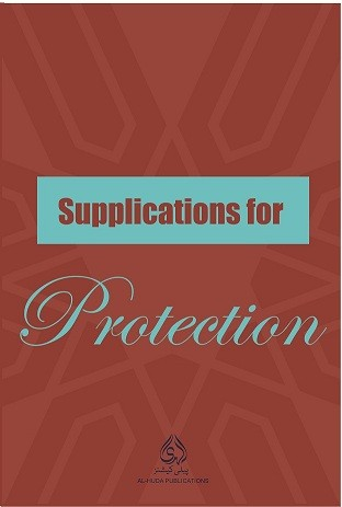 Supplications for Protection Card - NEW