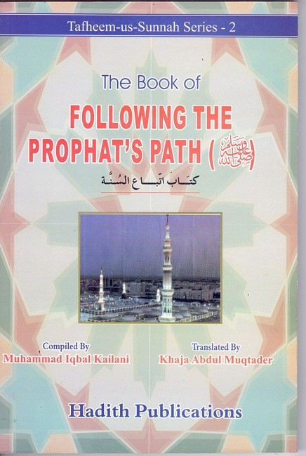 The Book of Following prophet SAW Path