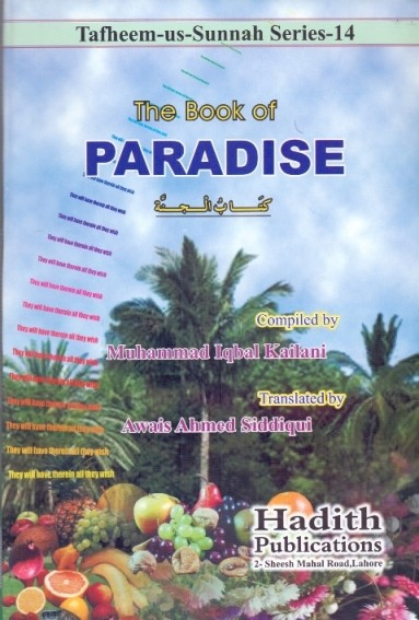 The Book of Paradise