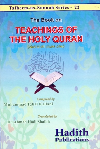 The Book on Teaching of Holy Quran