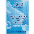 Word for Word Translation of the Qur'an - Juz' 18