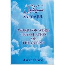 Word for Word Translation of the Qur'an - Juz' 2