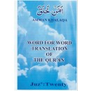 Word for Word Translation of the Qur'an - Juz' 20