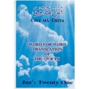 Word for Word Translation of the Qur'an - Juz' 21