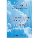 Word for Word Translation of the Qur'an - Juz' 5