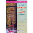 The Book of Tauheed (Oneness of Allah)