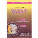 The Book of Zakat
