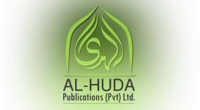 Al-Huda Publications (Pvt) Ltd.
