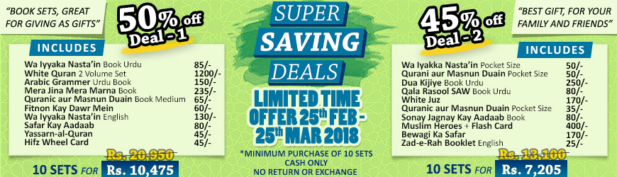 Super Saving Deals
