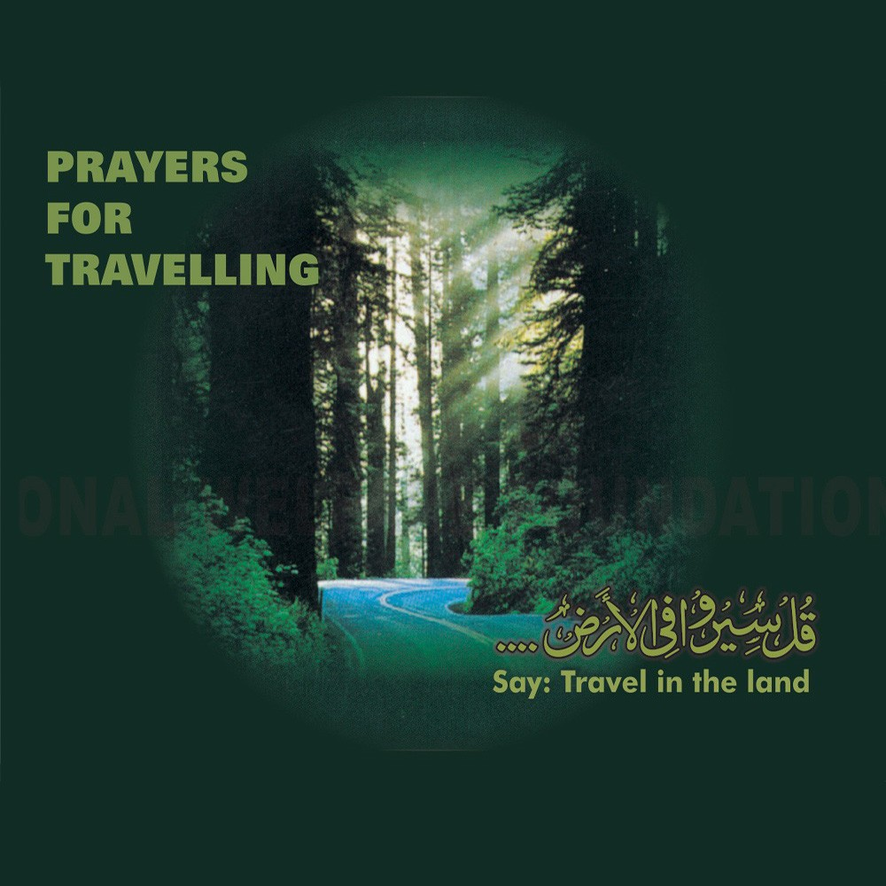 Prayers For Travelling