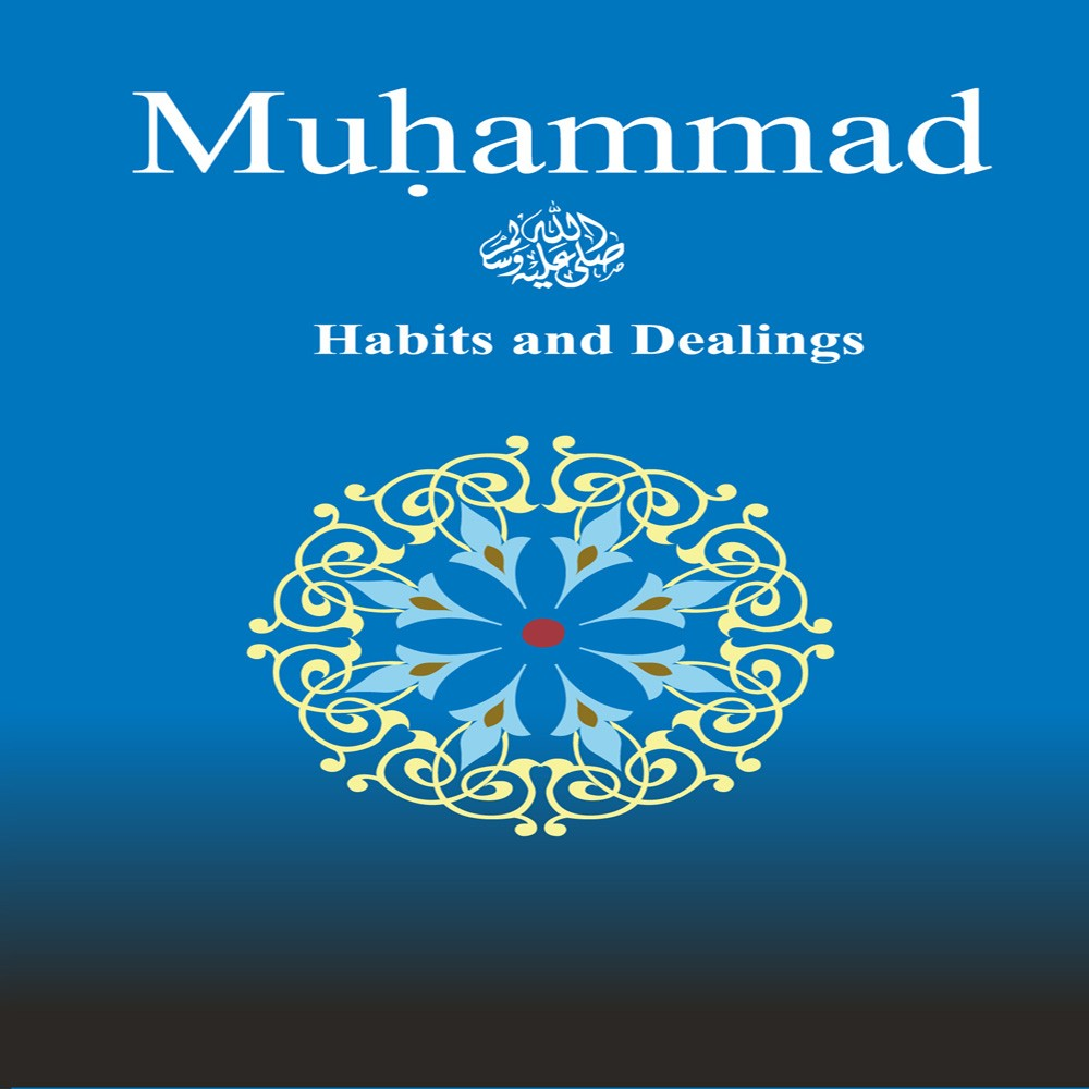 Muhammad s.a.w Habits and Dealings