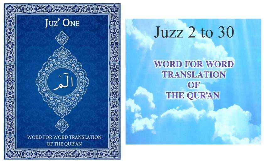 Word for Word Translation of the Qur'an
