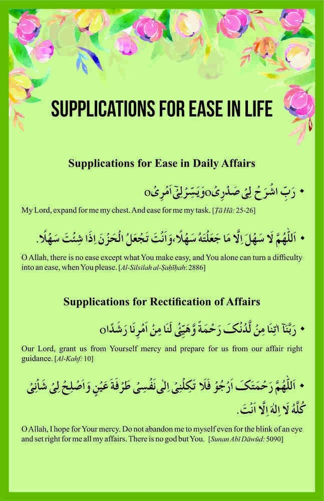 Supplications for Ease in Life