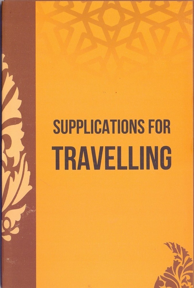 Supplications for travelling