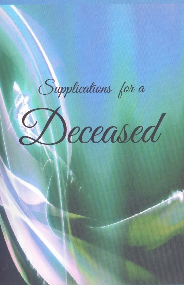 Supplications for deceased