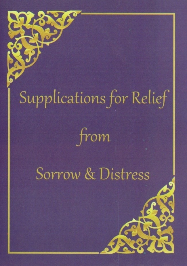 Supplications for Relief from Sorrow and Distress
