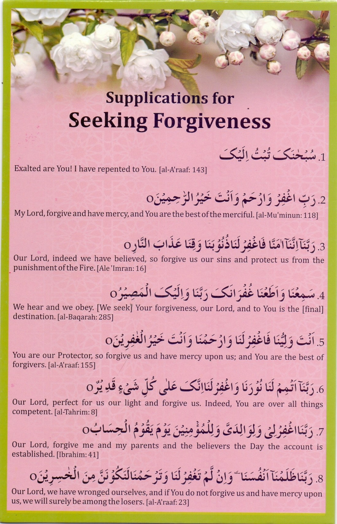 Supplication for Seeking Forgiveness