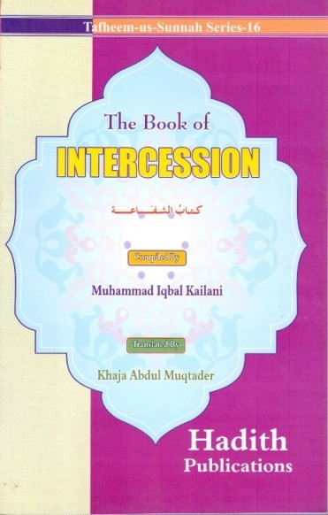 The Book of Interceassion