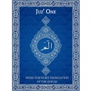 Word for Word Translation of the Qur'an - Juz' 1