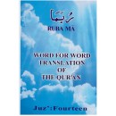 Word for Word Translation of the Qur'an - Juz' 14