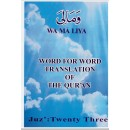 Word for Word Translation of the Qur'an - Juz' 23