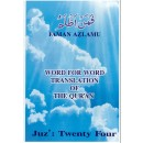 Word for Word Translation of the Qur'an - Juz' 24