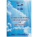 Word for Word Translation of the Qur'an - Juz' 26