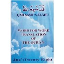 Word for Word Translation of the Qur'an - Juz' 28