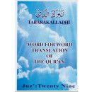 Word for Word Translation of the Qur'an - Juz' 29