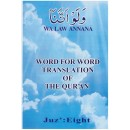 Word for Word Translation of the Qur'an - Juz' 8