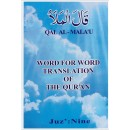 Word for Word Translation of the Qur'an - Juz' 9