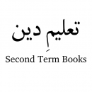 Taleem e Deen Second Term Books