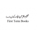 First Term Books